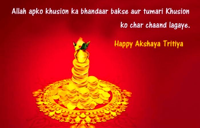 "<div class=""paragraphs""><p><strong>Happy Akshaya Tritiya Wishes in English</strong></p></div>"