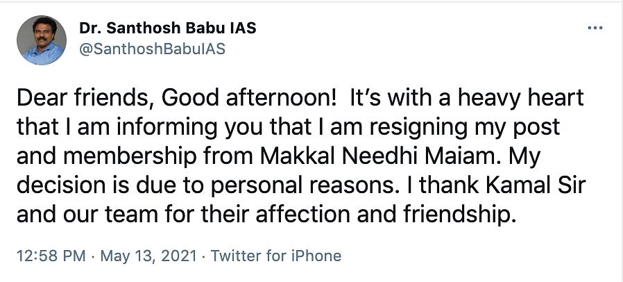 Screenshot of Santhosh Babu's tweet.