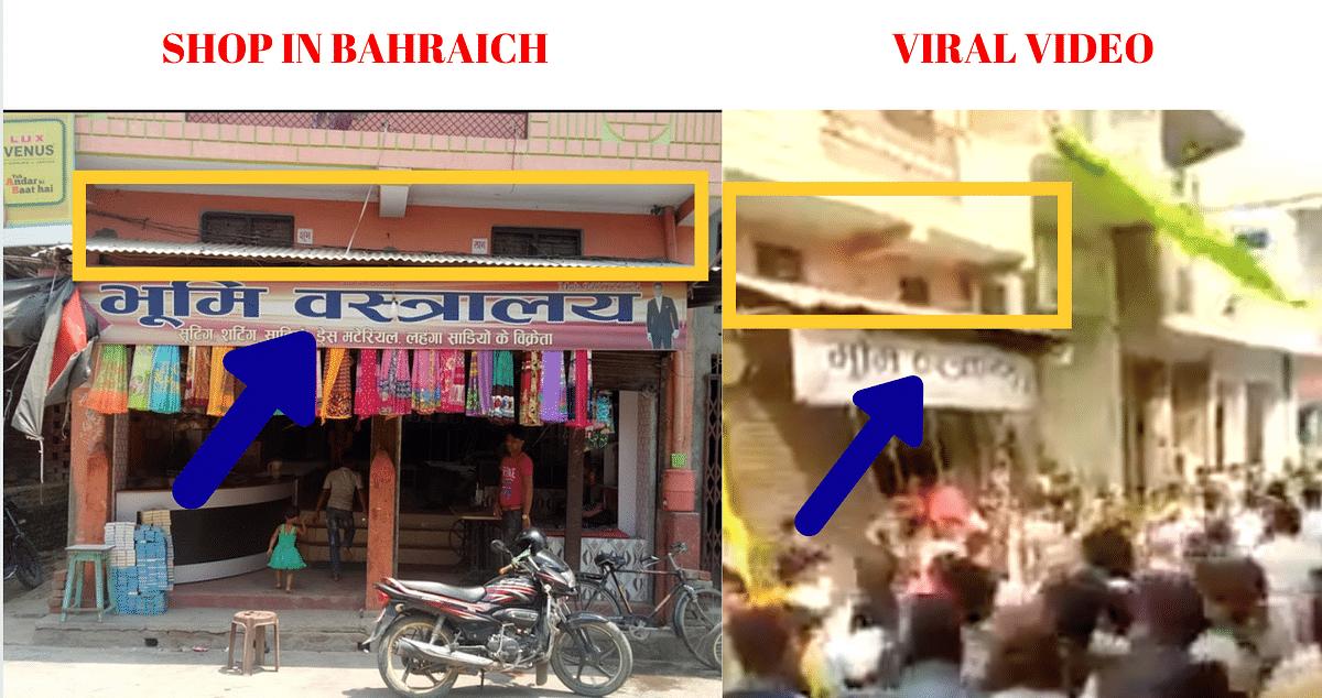 Left: Shop in Bahraich. Right: Viral video.