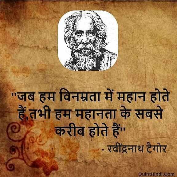 "<div class=""paragraphs""><p>Rabindranath Tagore Jayanti </p></div>"