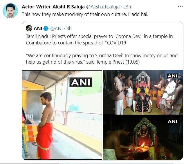 Tamil Nadu: Priests Offer Prayer to 'Corona Devi' to End COVID-19