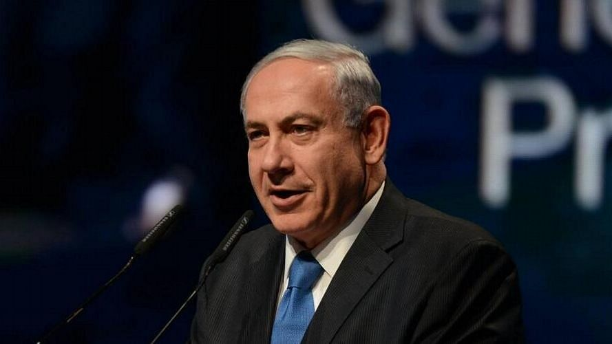 'Greatest Election Fraud': Israel PM Netanyahu on New Coalition