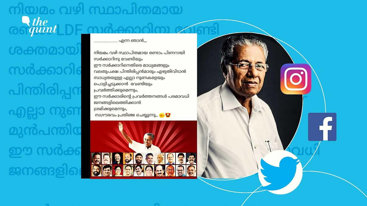 On 20 May, even as Pinarayi Vijayan took oath and became Kerala's Chief Minister for the second consecutive term, several other 'government supporters' took oath on social media saying 'they will defend the government'.