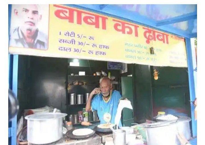 """<div class=""""paragraphs""""><p>Baba Ka Dhaba eatery in Malviya Nagar, Delhi</p></div>"""