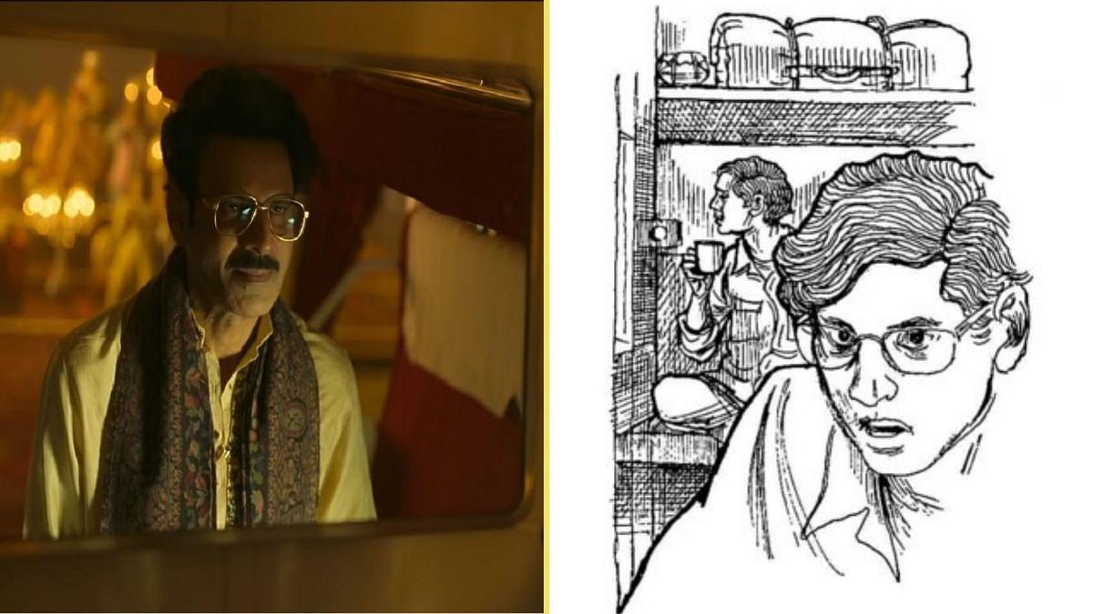 "<div class=""paragraphs""><p>Hungama Hai Kyo Barpa is inspired from Satyajit Ray's 'Barin Bhowmick er Byaram'.</p></div>"