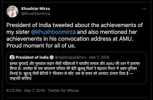 Scientist Khushboo Mirza Promoted to the Rank of ISRO Director? No