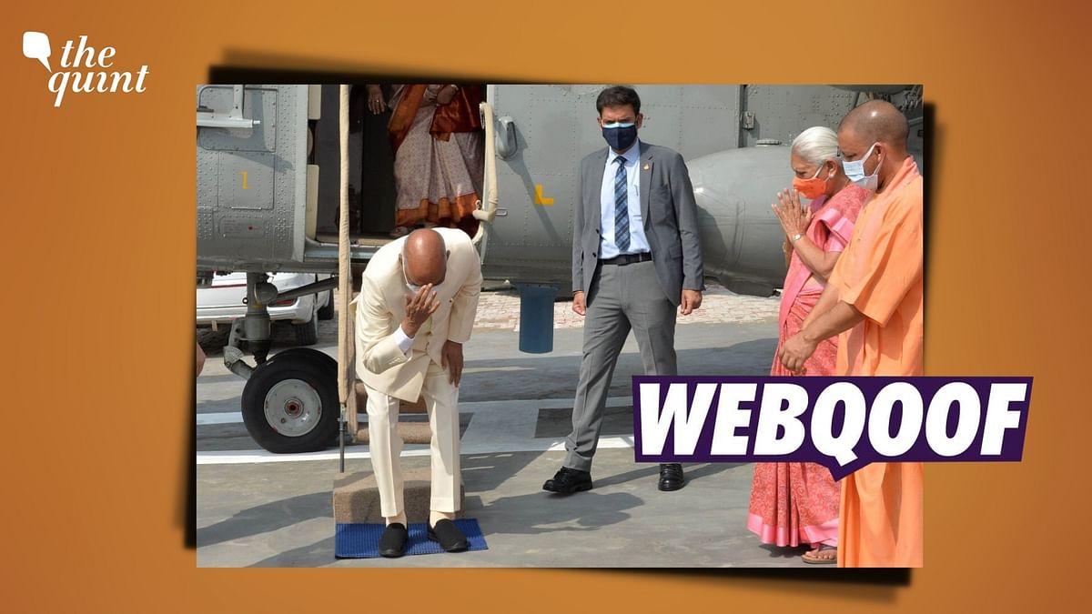 No, President Kovind Didn't Bow Down Before Yogi Adityanath
