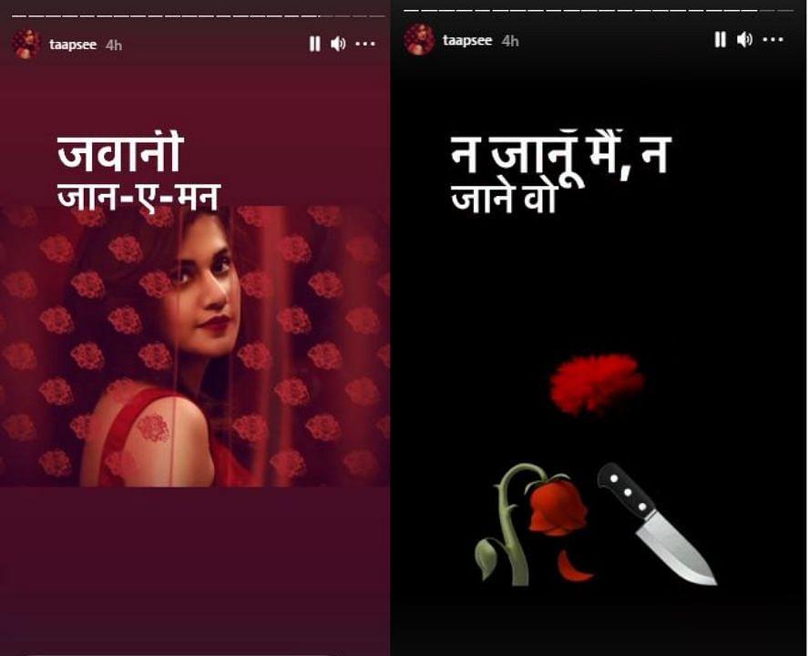 Taapsee Pannu's Haseen Dillruba Gets Netflix Release Date