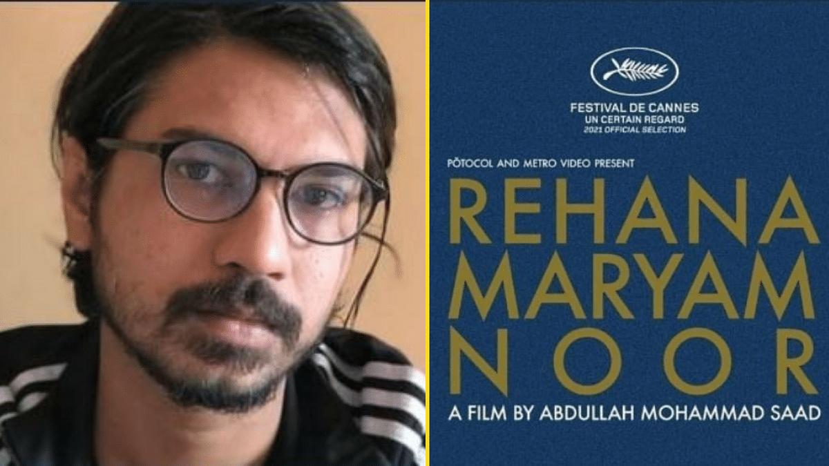 "<div class=""paragraphs""><p>Abdullah Mohammad Saad's 'Rehana Maryam Noor' becomes first Bangladeshi selection under Cannes' 'Un Certain Regard'.&nbsp;</p></div>"