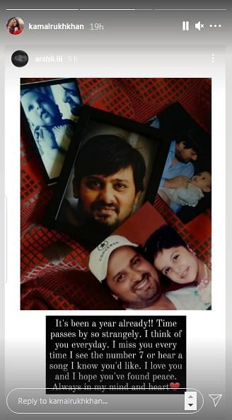 Wajid Khan Death Anniversary: Wife Kamalrukh & Sajid Post Tributes