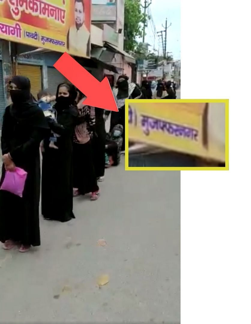 "<div class=""paragraphs""><p>The political party hoarding reads 'Muzaffarnagar' in Hindi.</p></div>"