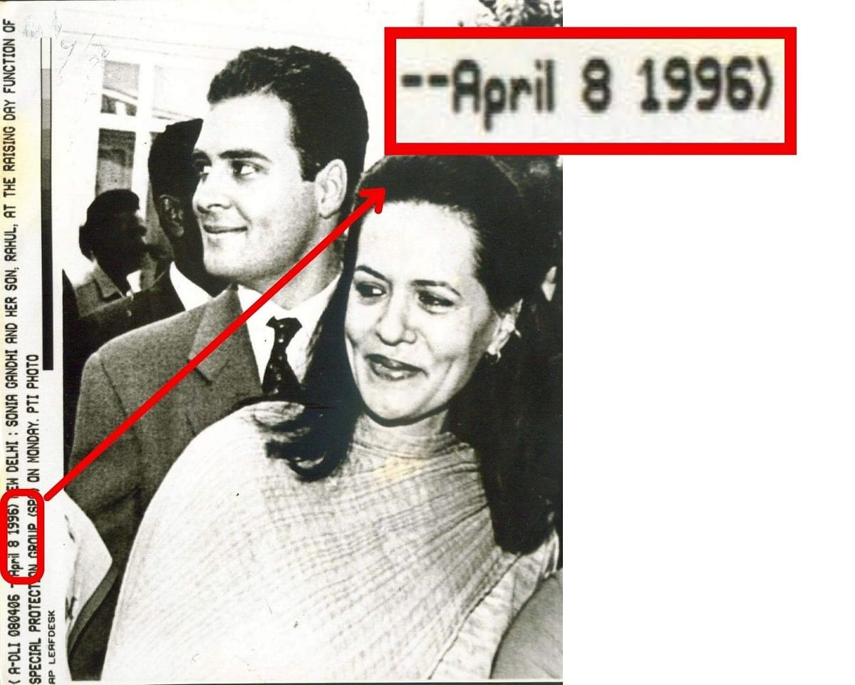 The original photo has a date stamp denoting that it was taken on 8 April 1996.