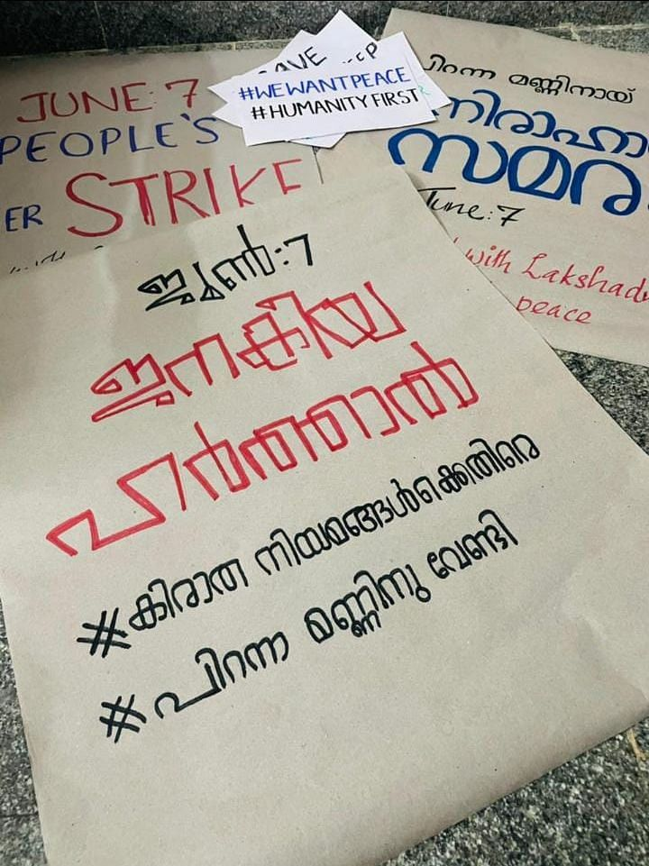 Three persons were detained on 6 June for putting up these posters in public places.