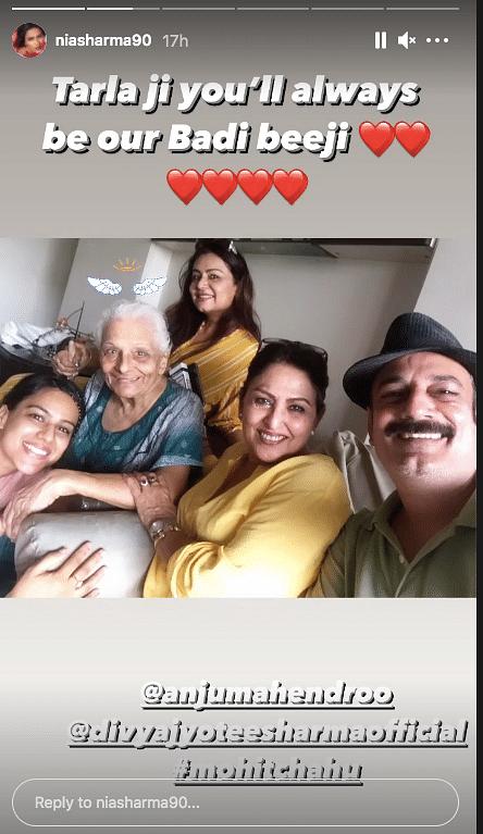'Ek Hazaron Mein Meri Behna' Actor Tarla Joshi Passes Away