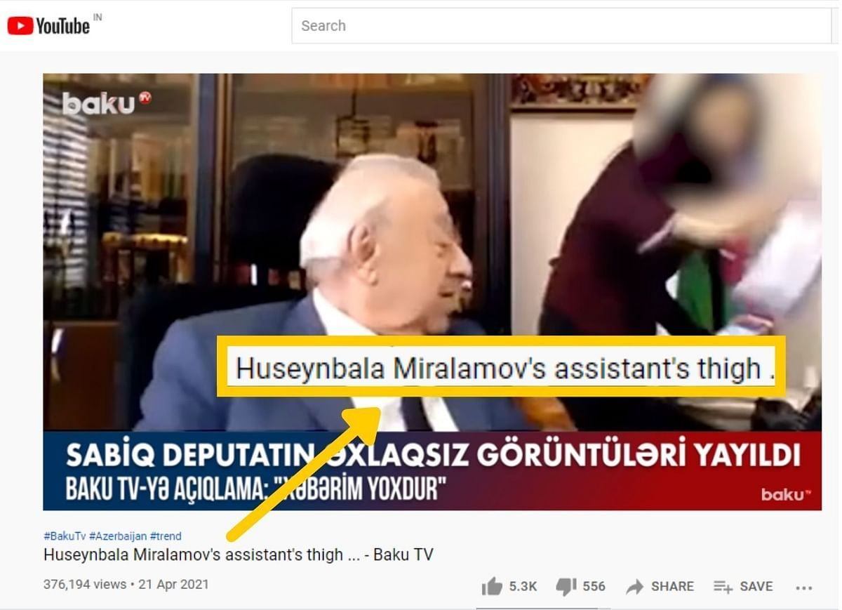 No, This Clip Doesn't Show Azerbaijan PM 'Acting Inappropriately'