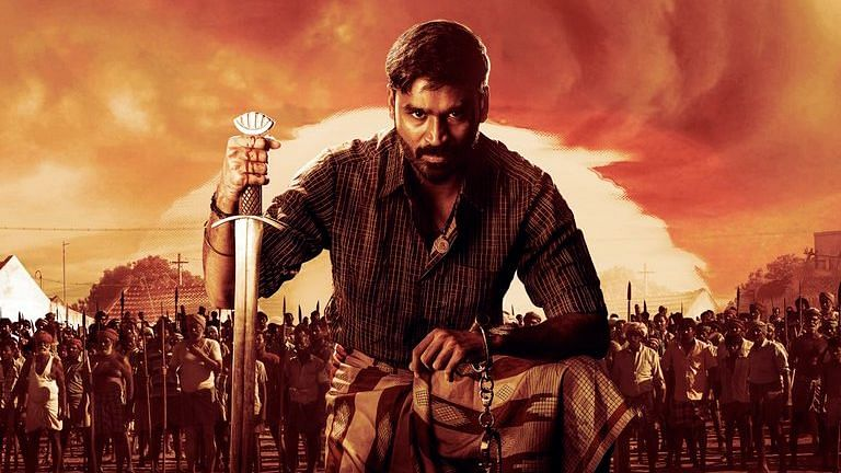 The Loss of Power and Reactionary Violence in Dhanush's 'Karnan'