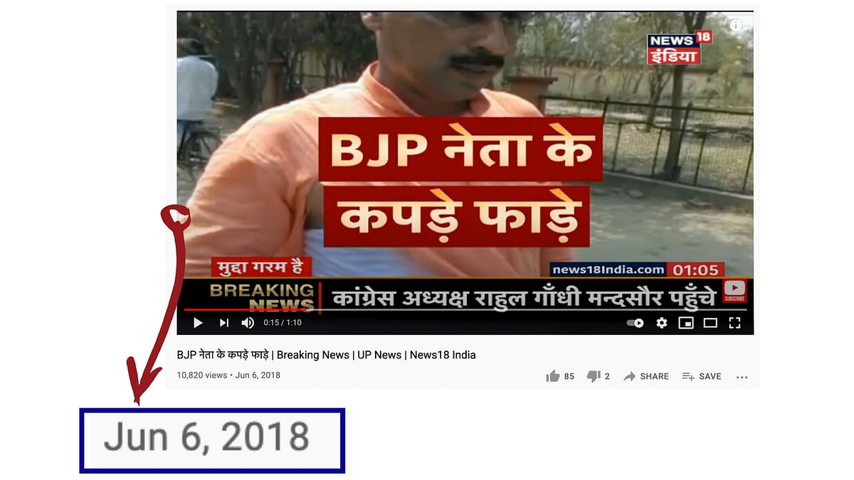 Pics of Man Beaten in 2018 Passed off as BJP MLA Thrashed Recently