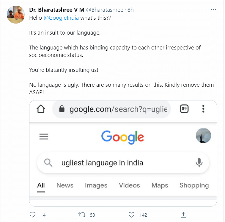 After Uproar Over 'Ugliest Language' Response, Google Apologises