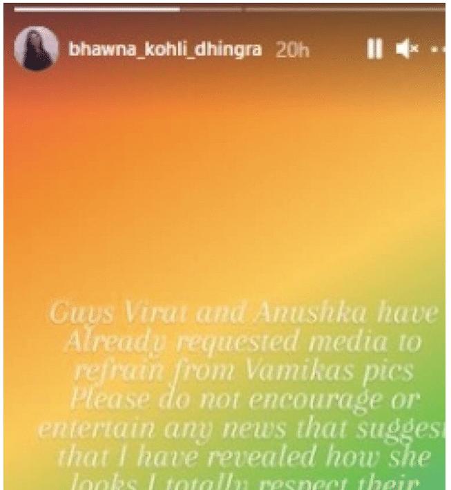 Anushka & Virat Asked for Privacy for Vamika: Cricketer's Sister