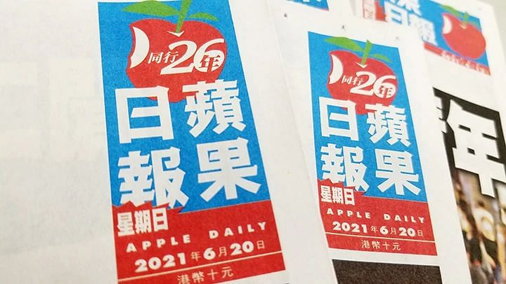 Apple Daily, whose assets were frozen under a national security law, has said it's shutting down.