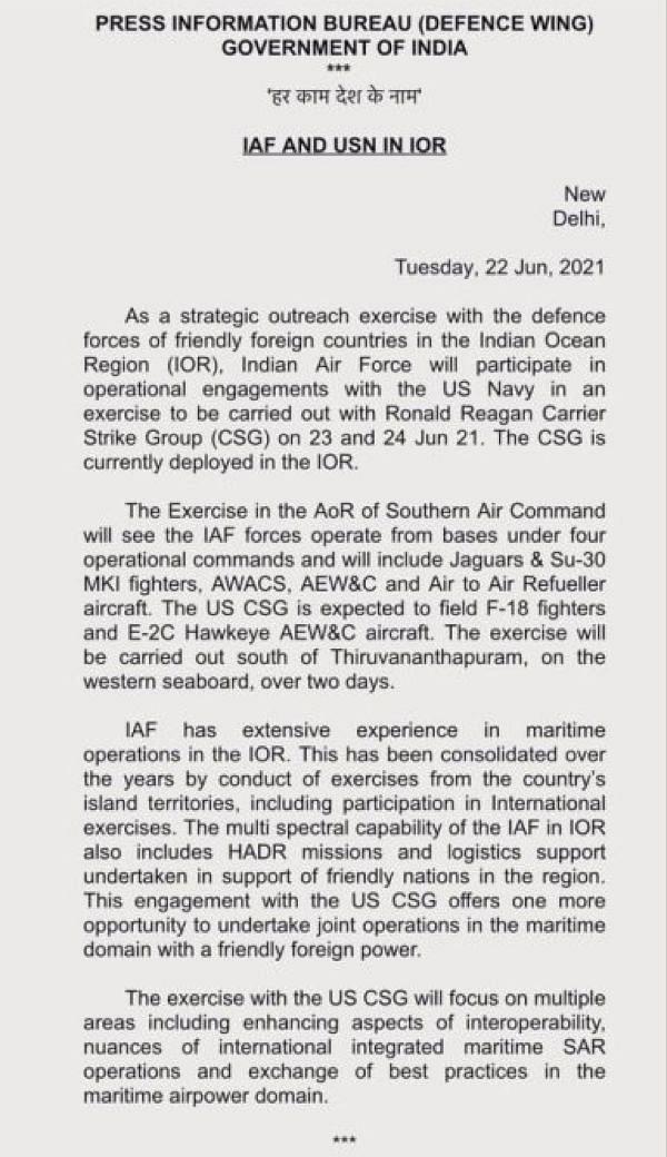 PIB Press Release 22 June, 2021