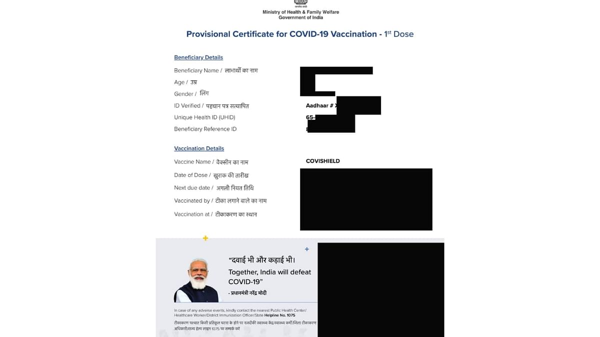"""<div class=""""paragraphs""""><p>A Unique Health ID will be provided to every citizen which will contain details of their diseases, diagnoses, report, medication etc., in a common database through a single ID</p></div>"""