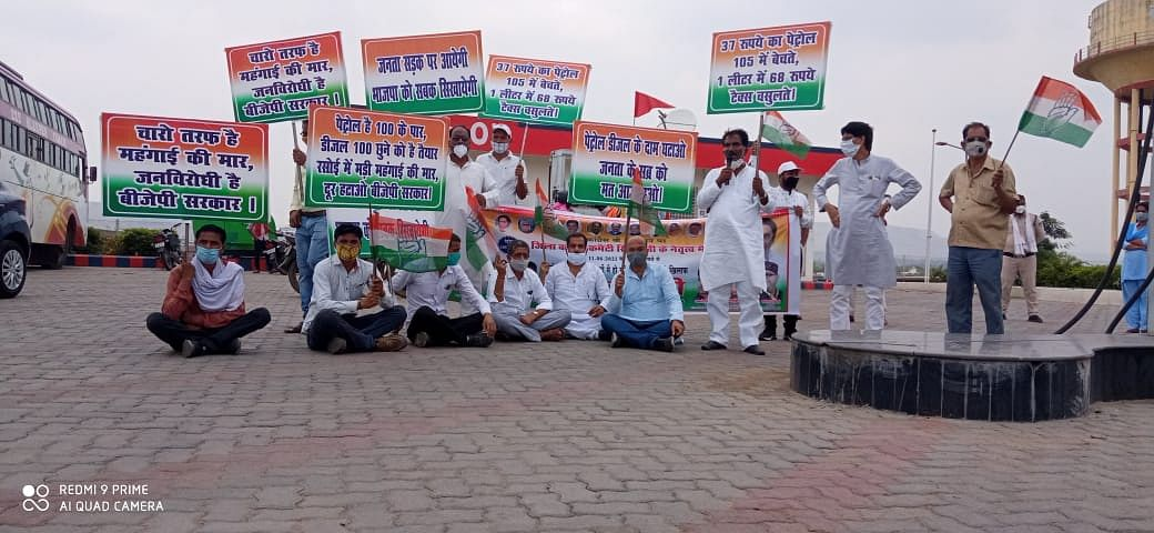 District Congress Committee Singrauli protest against the increasing prices of diesel petrol and demand to reduce the price.