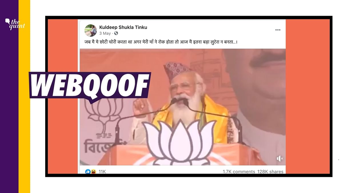 PM Modi Said He 'Used to Steal as a Child'? Viral Video Is Clipped