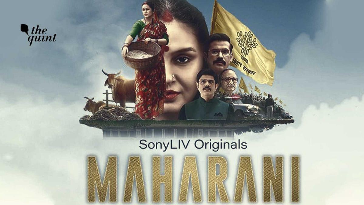 Jungle Raj Inverted: 'Maharani' Gets Caste Better Than Many Others