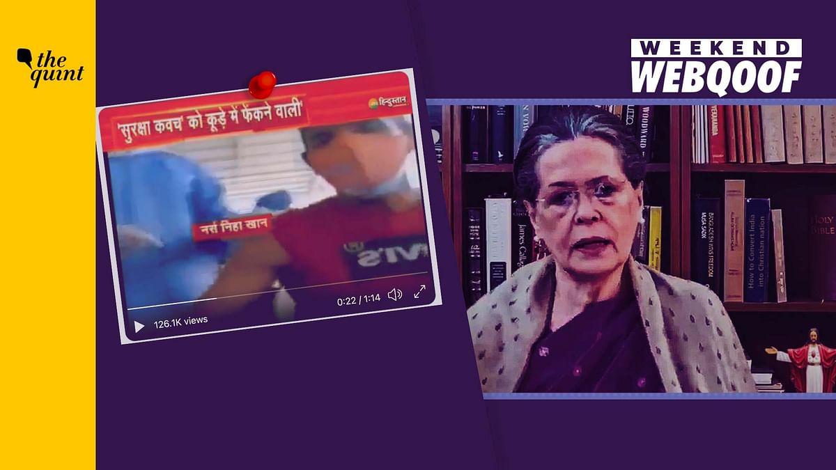 WebQoof Recap: Of COVID-19 Vaccination & Sonia Gandhi's Edited Pic