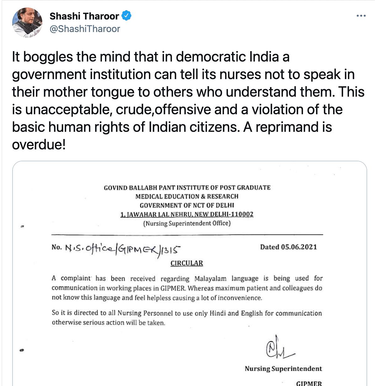 Malayali Nurses Asked to Speak in Hindi in Delhi, Twitter Reacts