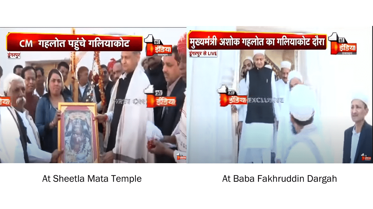 Old Video of Ashok Gehlot Visiting a Mosque Shared Without Context