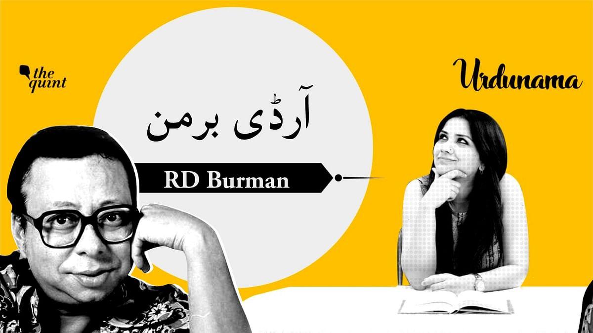 RD Burman special Urdunama, where we read Gulzar's 'Yaad hai Pancham'.