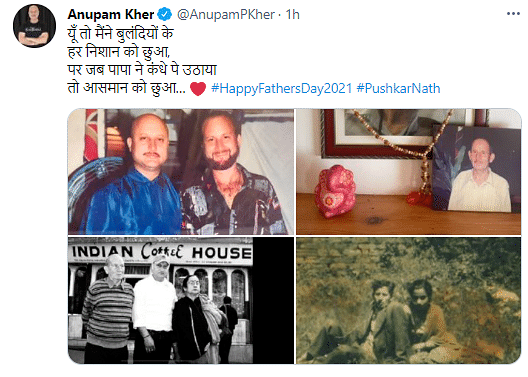 """<div class=""""paragraphs""""><p>Anupam Kher on Father's day</p></div>"""
