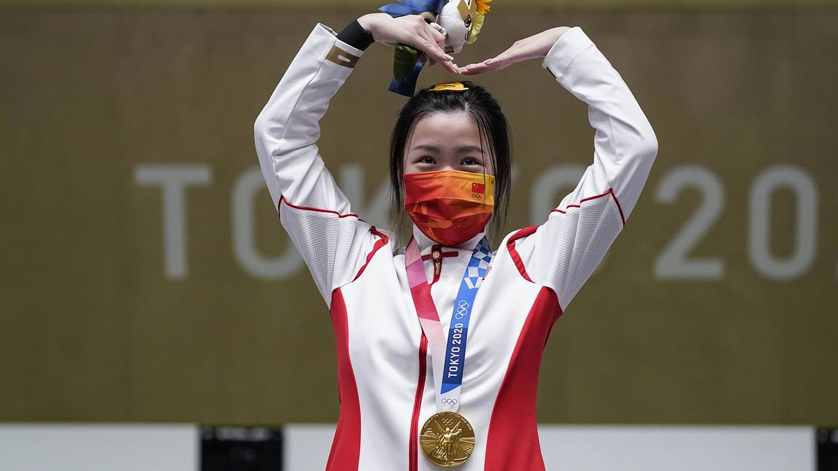 China Win The First Gold Medal Of The 2020 Tokyo Olympics