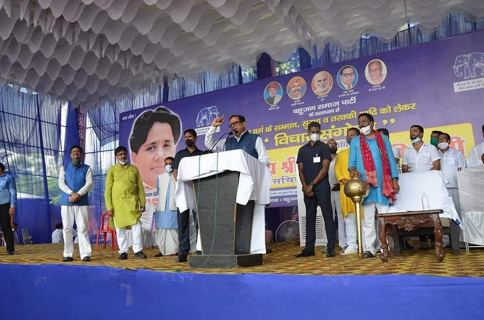 BSP Trying to Revive 2007 Dalit-Brahmin Formula But With a Hindutva Twist