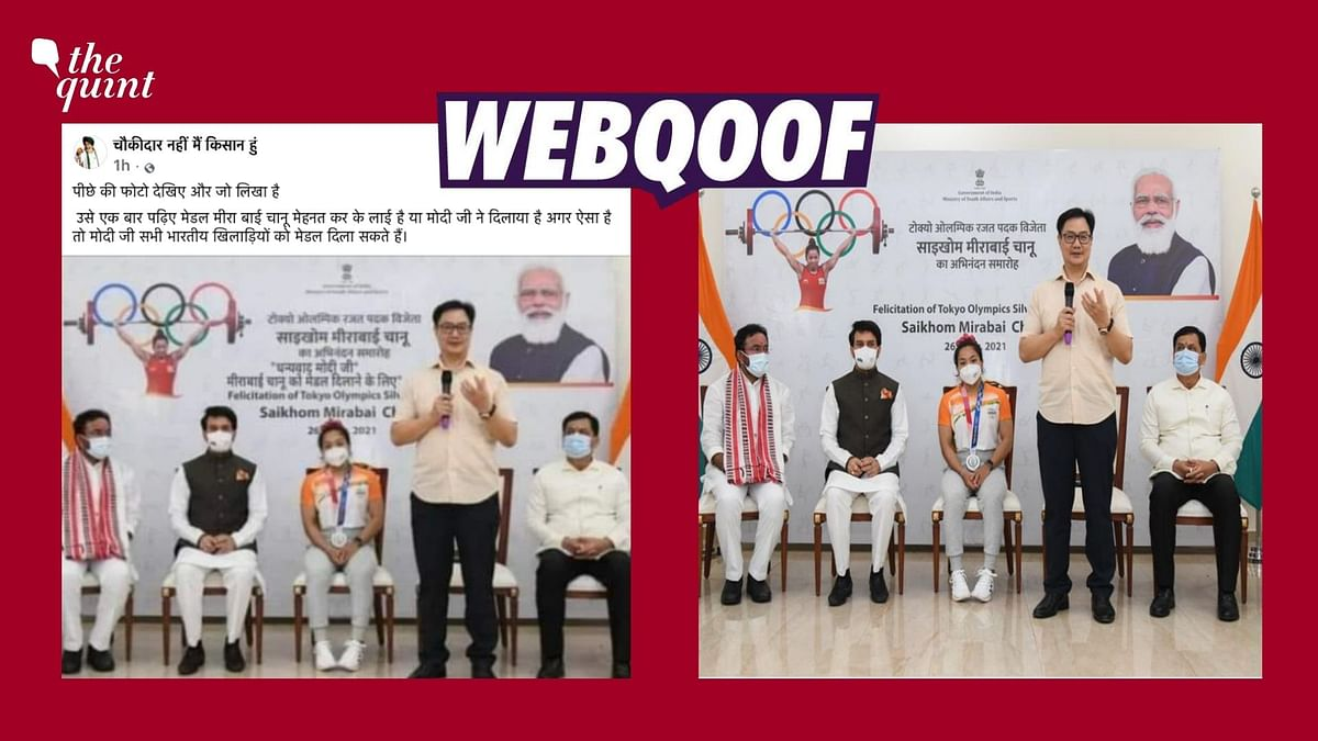 """<div class=""""paragraphs""""><p>A morphed image was shared by several social media users claiming to show a banner thanking Prime Minister Narendra Modi for India's first medal at the ongoing Tokyo Olympics.</p></div>"""