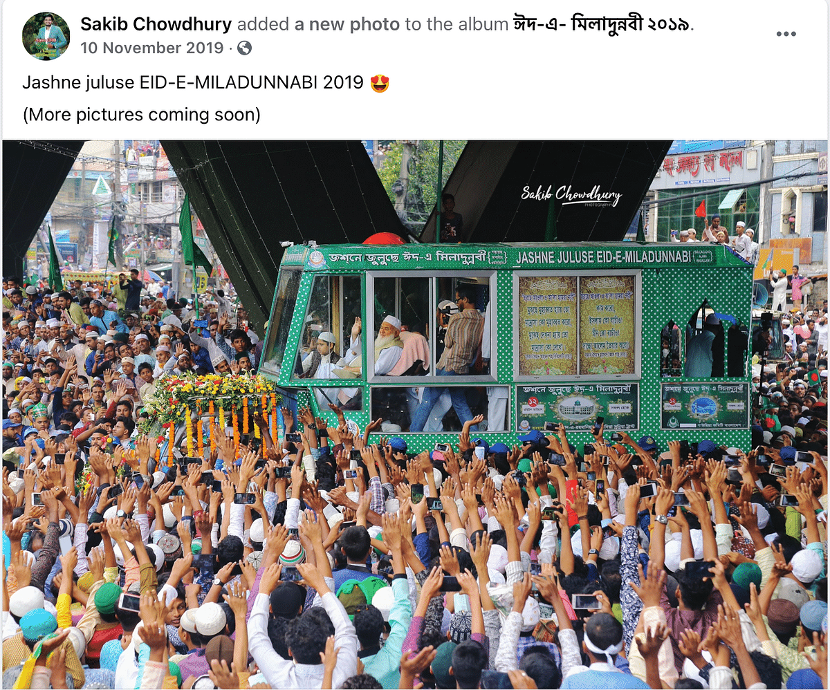 2019 Photo From Bangladesh Shared as Owaisi's Welcome in UP