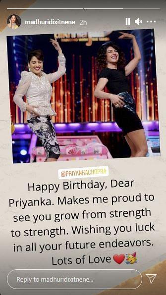 Priyanka Chopra's Birthday: Kareena Kapoor, Katrina Kaif Send Wishes