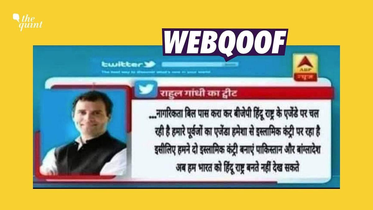 Morphed Pic Used to Claim Rahul Gandhi Made an Anti-Hindu Nation Tweet