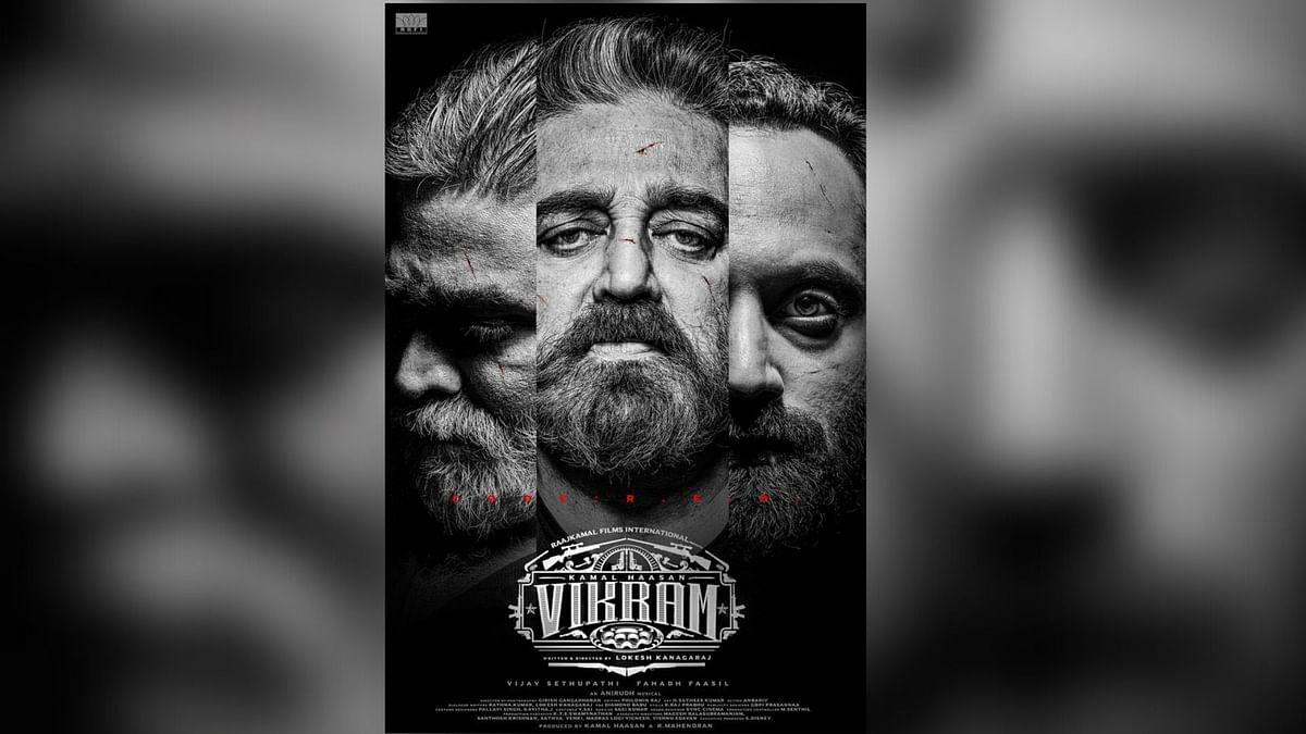 First Look of Kamal Haasan, Fahadh Faasil & Sethupathi's 'Vikram' Unveiled
