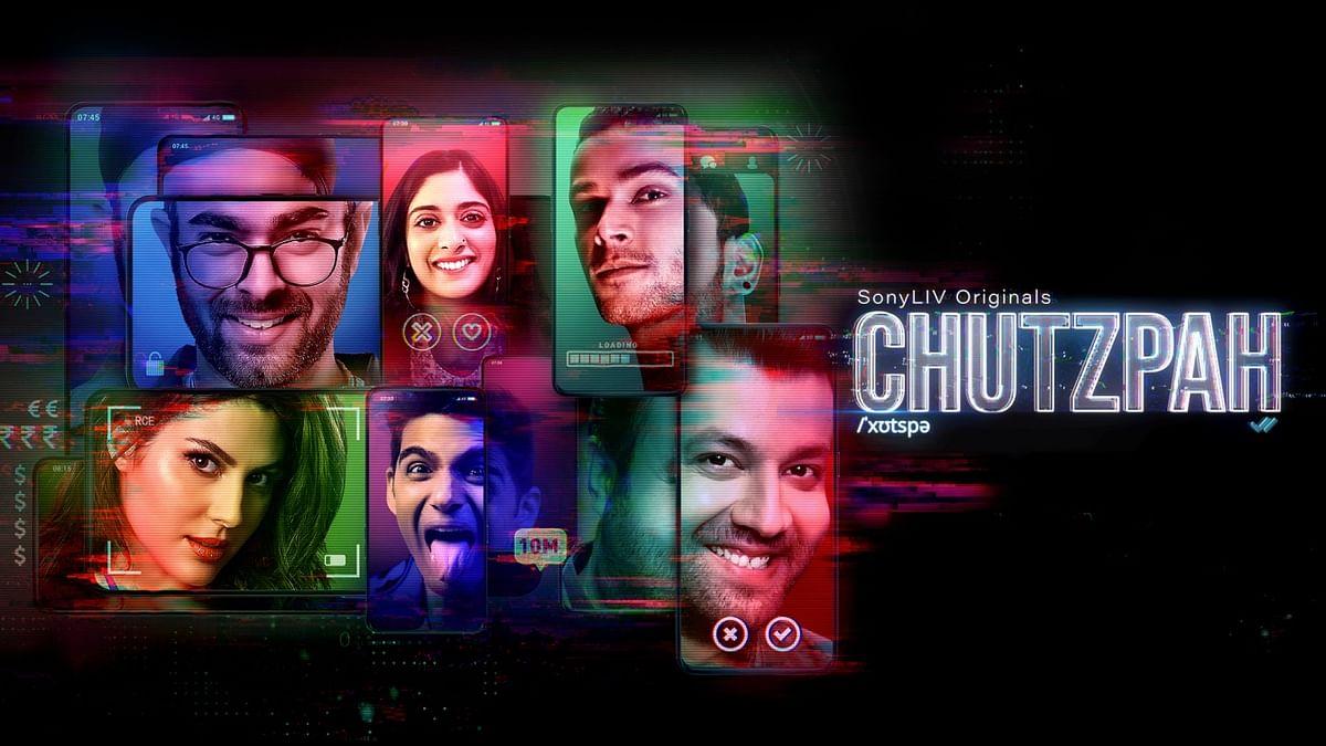 Chutzpah: When Social Media Algorithms Dictate Modern Love