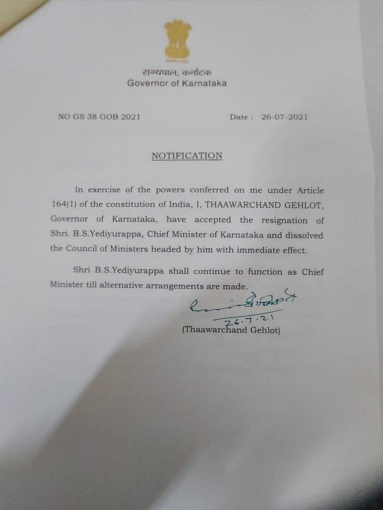 """<div class=""""paragraphs""""><p>Notification for Karnataka Governor</p></div>"""