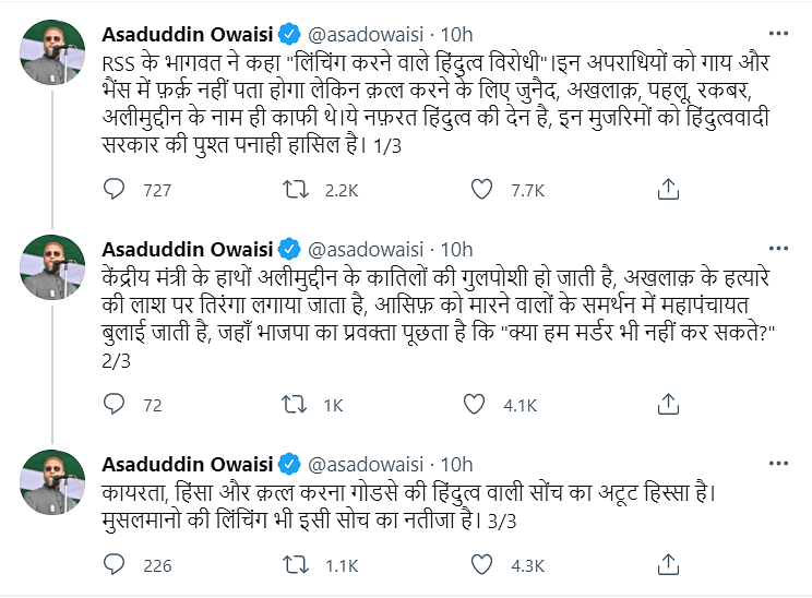 Bhagwat Says Lynchings Against Hindutva; Owaisi, Mayawati Lash Out