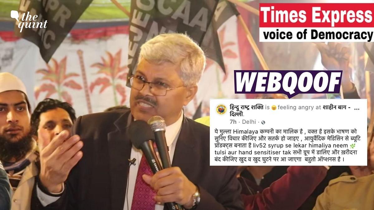Man Speaking Against Reliance Misidentified as Himalaya Drug Co's Owner