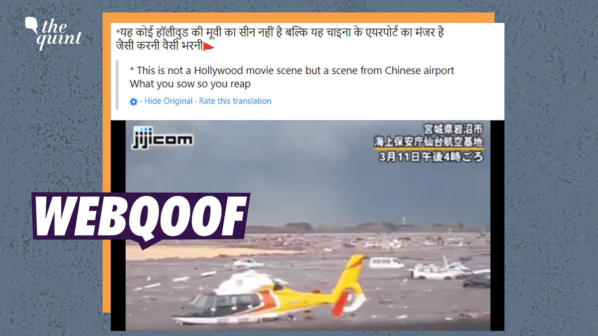 Old Video From Japan Shared as Recent Flooding at a China Airport