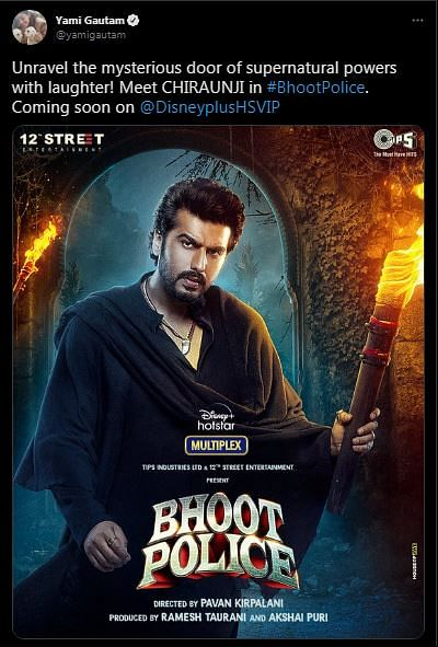 Bhoot Police: Saif Ali Khan and Arjun Kapoor's First Look as Ghostbusters