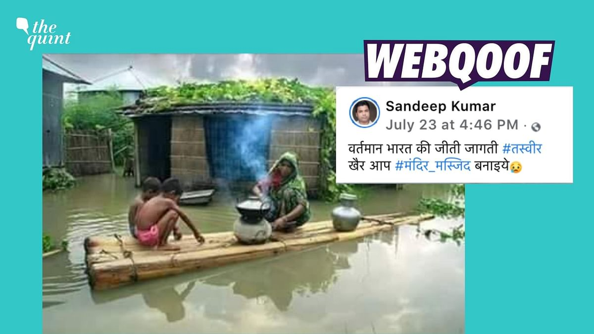2016 Pic of Flood in Bangladesh Shared as Recent Visual From India
