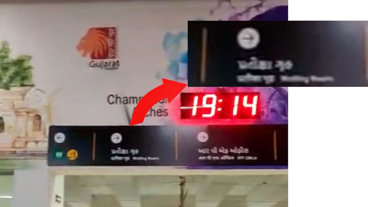 """<div class=""""paragraphs""""><p>A clearer version of the viral video shows 'Gujarat tourism' written on the wall and signboards which are in Gujarati.</p></div>"""