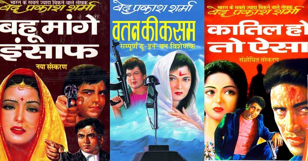 "<div class=""paragraphs""><p>Hindi pulp fiction&nbsp;</p></div>"
